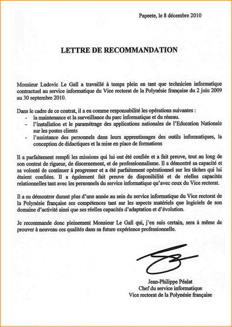 Lettre De Recommandation Professionnelle 9 Lettre De Recommandation Professionnelle Modele Lettre