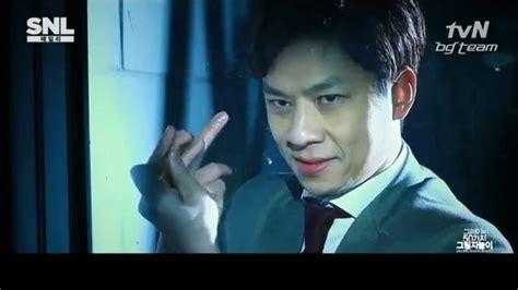 fifty shades of grey korean film 50 sắc th 225 i parody fifty shades of grey parody korea