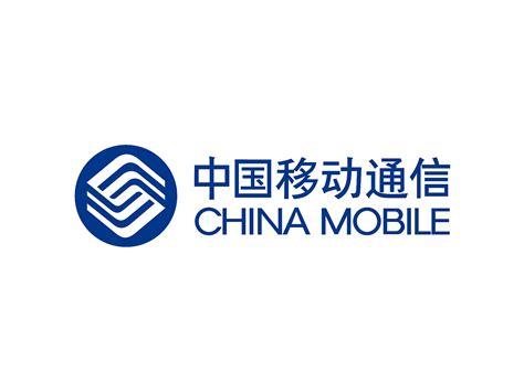 mobili cina china mobile logo jpg businesskorea
