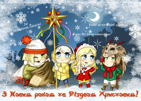 free printable ukrainian christmas cards merry christmas and happy new year by ukraine x belarus