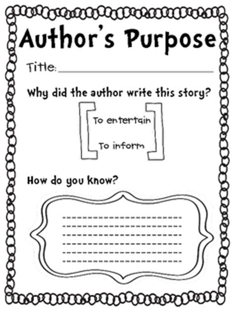 printable graphic organizer for author s purpose comprehension skill graphic organizer author s purpose by