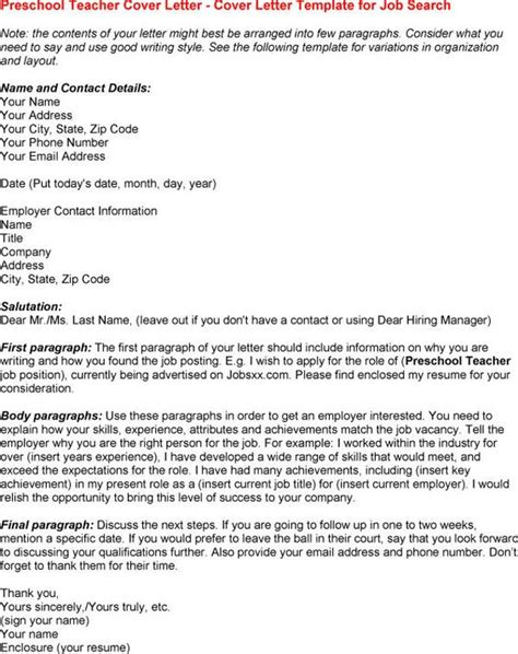 preschool teacher cover letter http www resumecareer