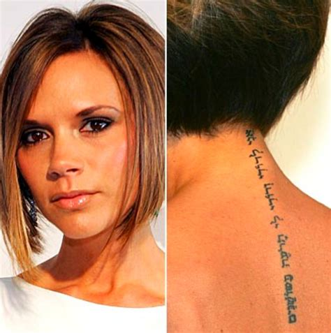 victoria beckham tattoo barbietch beckham hairstyles and gallery