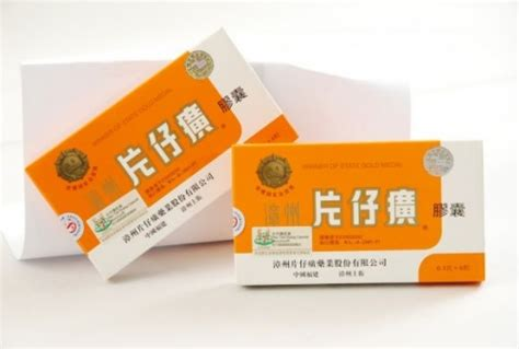 Pien Tze Huang Zhang Zhou relief medications and treatments from china hong