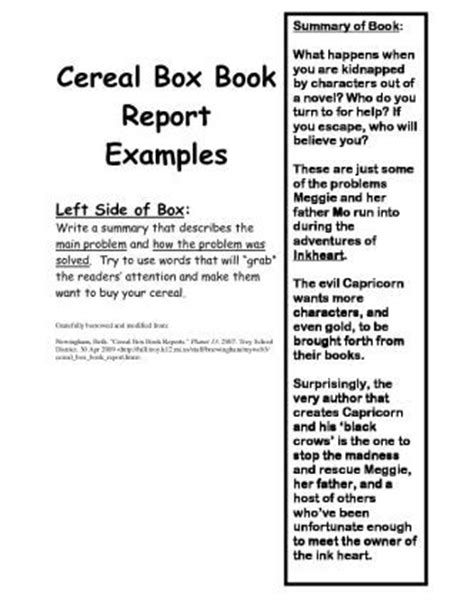 book report commercial cereal box book report cereal box book report exles