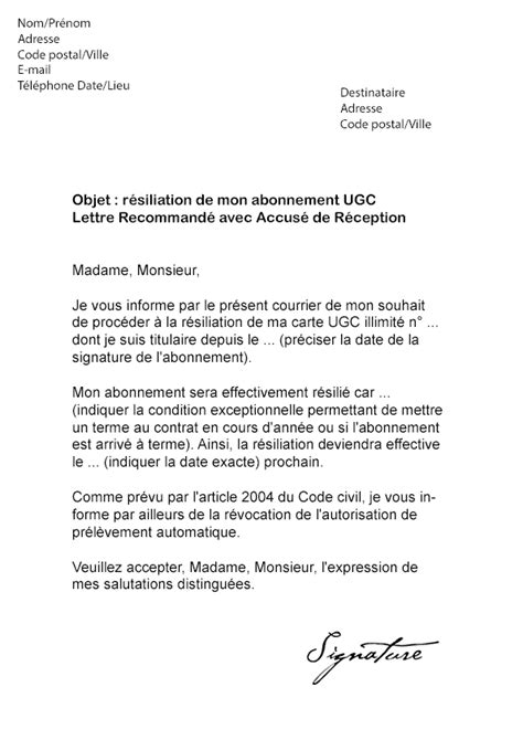 Exemple De Lettre Recommandée modele lettre resiliation neoness