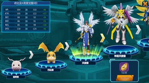 digimon apk digimon tri android mobile apk evolving tutorial