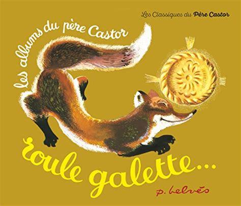 roule galette flyers online