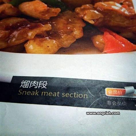 pork sections rub mint