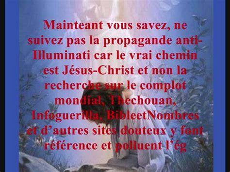 illuminati sayings anti illuminati quotes quotesgram