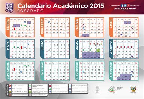 Calendario Escolar 2015 Sep Calendario Escolar 2015 2016 De La Sep Calendar Template