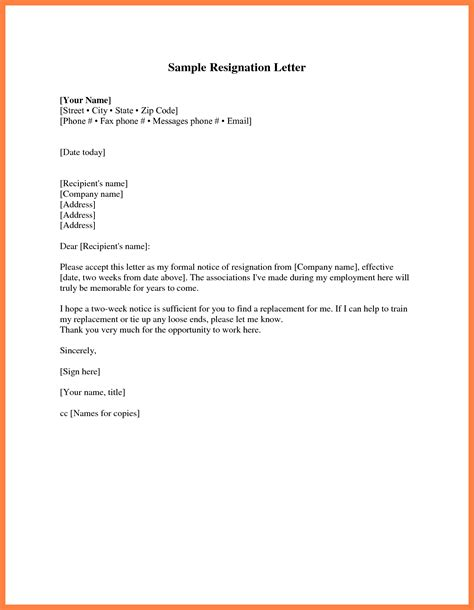 Two Week Notice Template Madinbelgrade Two Week Notice Email Template
