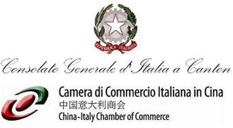 consolato italiano cina china italy chamber of commerce view event