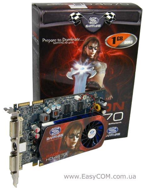 sapphire radeon hd 4670 1gb ddr3 specs обзор видеокарты sapphire radeon hd 4670 c 1 гб памяти