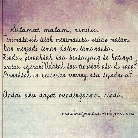 selamat malam rindu quotes puisi indonesia quotes