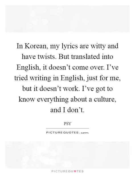my lyrics korean in korean my lyrics are witty and twists but