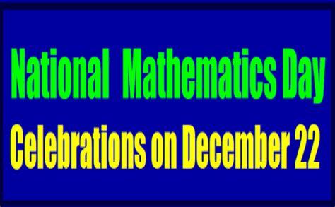 national mathematics day decode   simplify