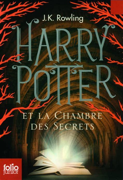 harry potter et la chambre des secrets livre un univers de livres 58 chronique harry potter tome 2