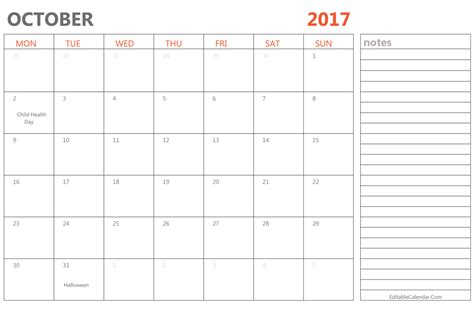 Calendar October 2017 Word October 2017 Calendar Editable 2017 Calendar Template