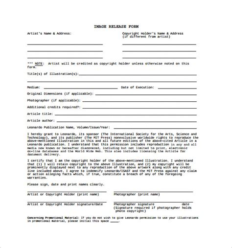 image release form template image release form 13 free documents in pdf