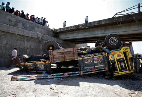 Ahmedabad Wedding Killed 31 for wedding killed in gujarat