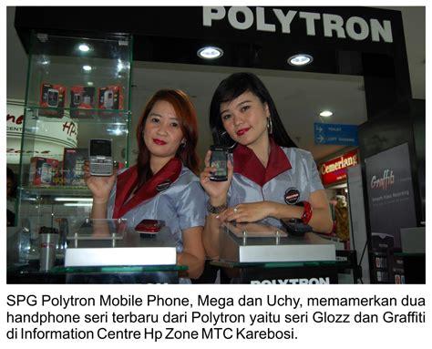 Promo Polytron C24c 2 4 Tv Analog karebosi news telepon seluler polytron mulai dipasarkan