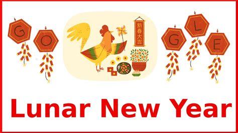 happy lunar new year vs happy new year lunar new year 2017 doodle happy new year
