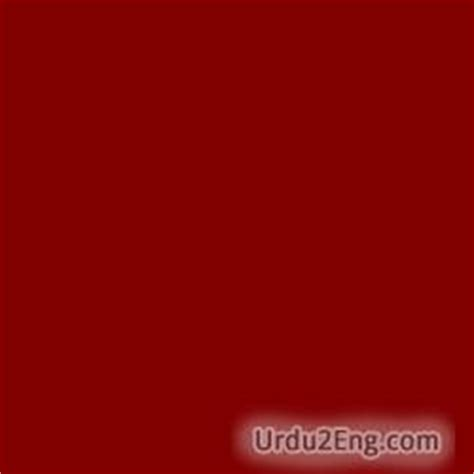 maroon color meaning maroon urdu meaning