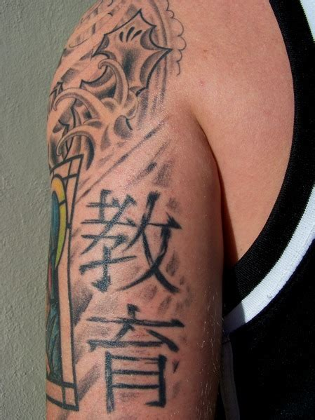 tattoo japanese kanji japanese kanji tattoos info
