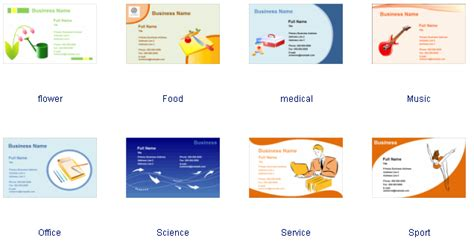 free software to make business cards business card software free business card templates