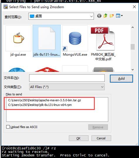 docker vm tutorial docker容器打包成镜像 opendaylight官方 sdn hub tutorial vm 的docker镜像
