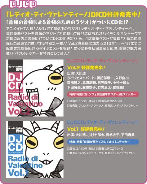 hotbloods 2 coldbloods volume 2 bd dvd cd tvアニメーション キューティクル探偵因幡 公式サイト