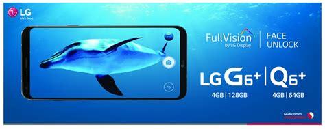 Harga Lg Q6 Plus 15 e commerce ramaikan peluncuran lg g6 plus dan lg q6