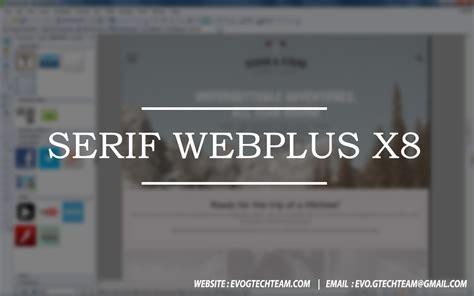webplus x8 tutorial serif webplus x8下载 可视化网页制作工具 evo g tech team 电脑技术网