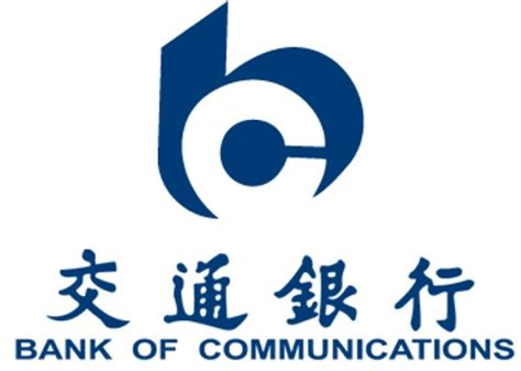 communication bank of china bank of communications changchun listings local banks