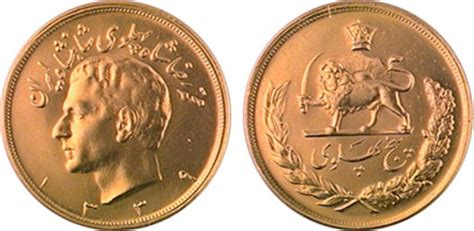 monete persiane coin creations llc products gold coins