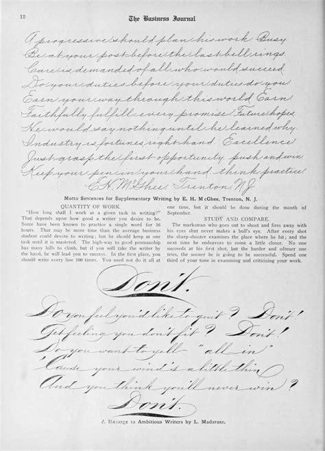 Tenth Letter of the Alphabet: Lettering: Louis Madarasz