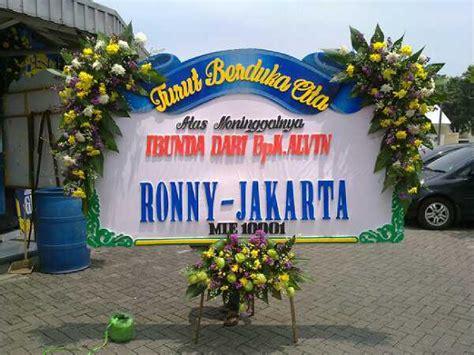 Jual Karangan Bunga Duka Cita by Jual Karangan Bunga Duka Cita Di Surabaya 085 750 233