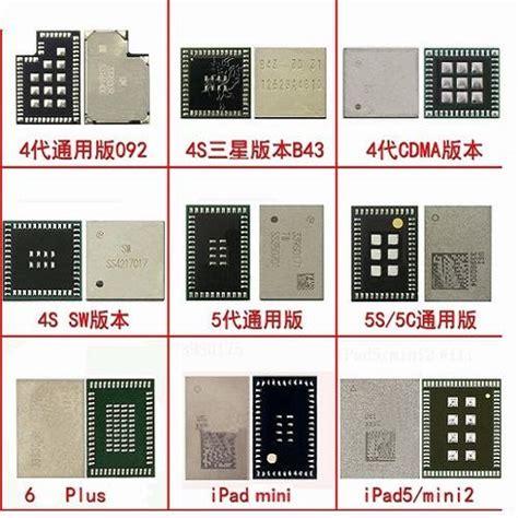 Ic Wifi 33950242 Iphone 6 iphone 6 low temperature wifi module ic