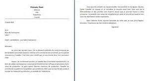 Lettre De Motivation De Gardien Immeuble Exemple Lettre De Motivation Sans Experience Lettre De Motivation 2017
