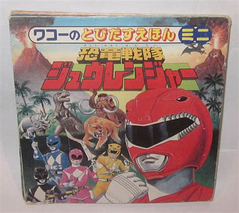 Obral Mini Book Import Original japan mighty morphin power rangers kid s pop up mini book