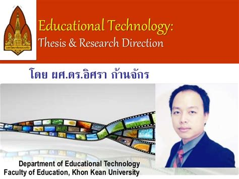 thesis about educational technology writefiction581 web