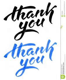 thank you text stock vector image 53589990