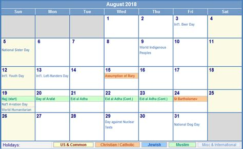august  calendar template  printable sample  word template part