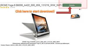 lenovo b6000 themes uncontinued howto stock lenovo yoga tablet lenovo