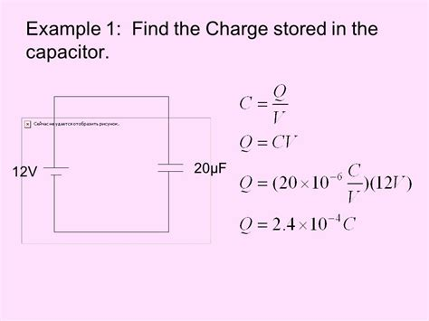 charge stored on the capacitor electric potential energy and capacitance ppt