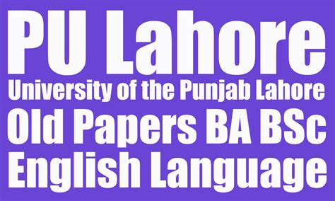 p u supplementary result 2015 ba bsc unsolved papers p u lahore pakword
