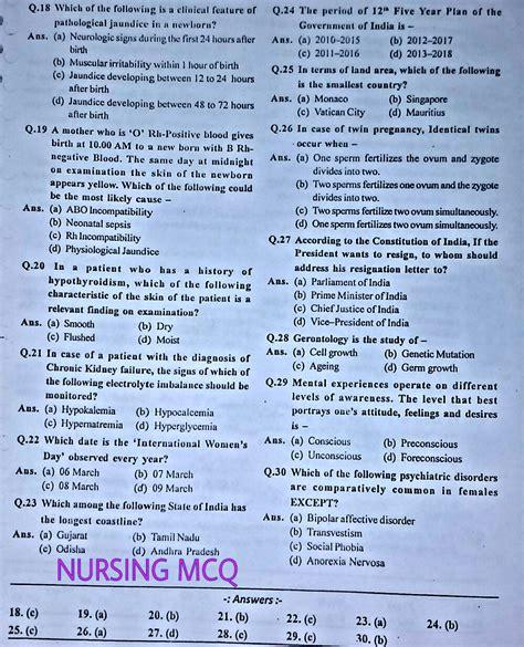 pattern questions in c latest staff nurse recruitment staff nurse papers exam