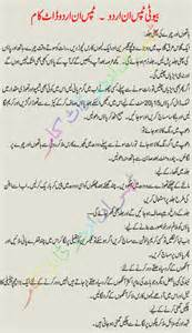 Download image makeup tips in urdu pc android iphone and ipad