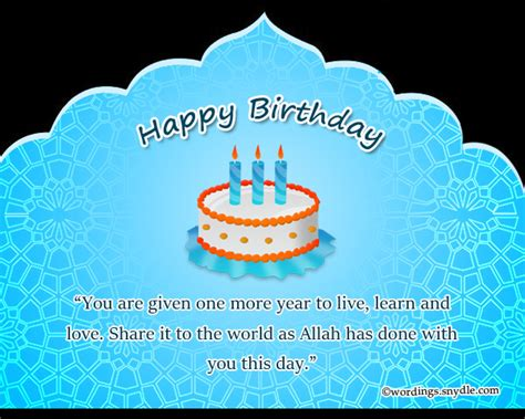 Wishing A Muslim Happy Birthday Islamic Birthday Wishes Messages And Quotes Wordings
